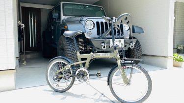 家に帰ったらジープの自転車が玄関にあったよ【妻が買いよった】